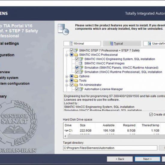 فیلم آموزشی نصب نرم افزار SIEMENS TIA Portal Step7 Professional and WinCC Ver16