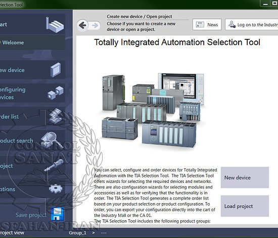 فیلم آموزشی نرم افزار TIA Selection Tool